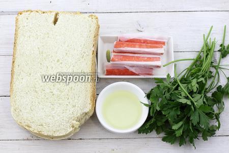 Возьмите белый хлеб, крабовые палочки, петрушку, масло подсолнечное, соль, перец чёрный молотый.