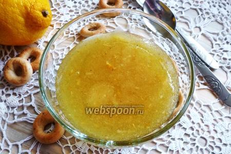 Конфитюр из лимонов