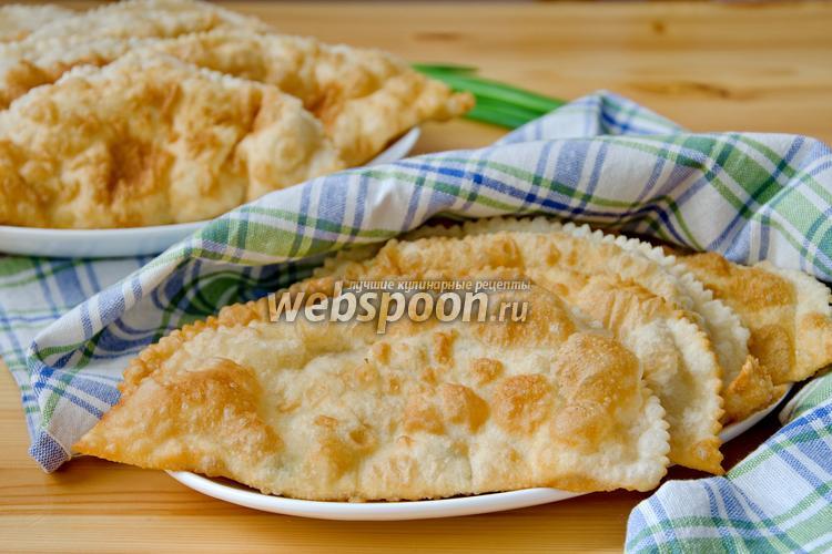Рецепт Чебуреки классические (крымские)