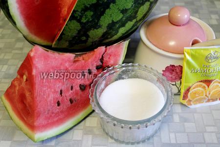 Для заготовки взять арбуз, соль, сахар, лимонную кислоту.