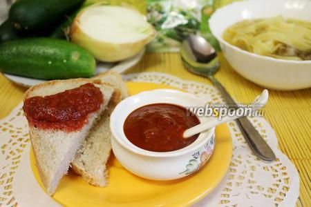 Кетчуп из помидор и слив