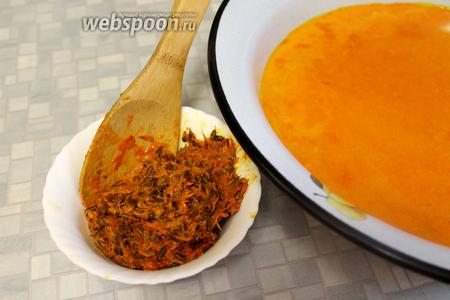 Косточки можно при желании использовать для приготовления масла или просто выбросить.