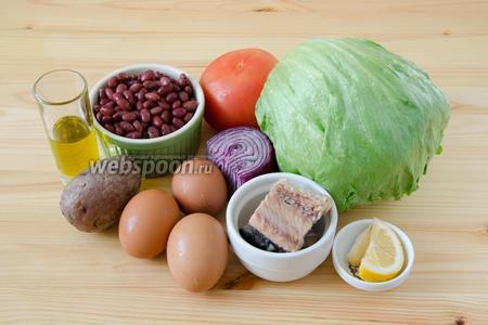 Для салата нам понадобится фасоль красная (предварительно отваренная), салат айсберг, картофель (отварной в мундире), вареные яйца, красный салатный лук, горбуша консервированная, помидор, чеснок, оливковое масло, лимонный сок, а также соль и перец.