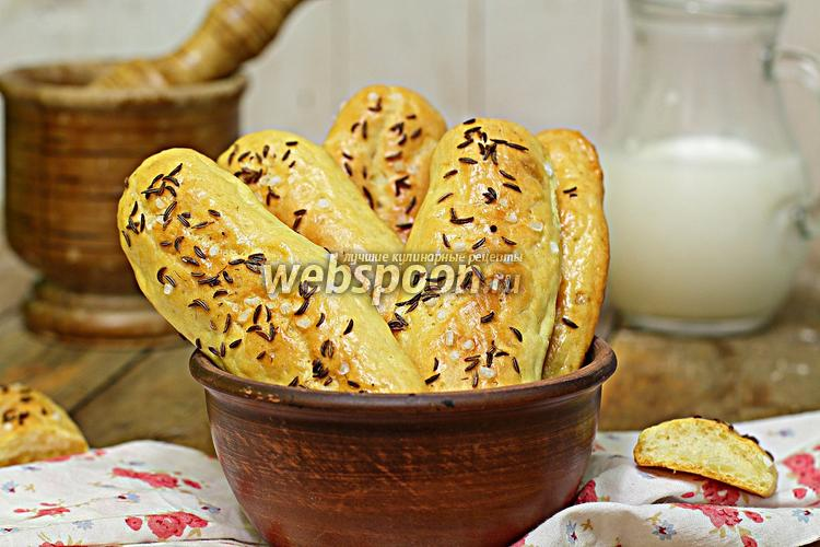 Рецепт Печенье соленые пальчики с тмином