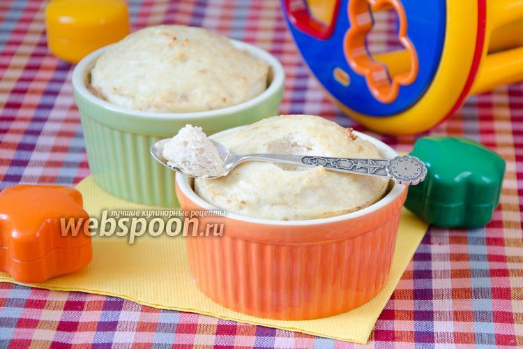 Рецепт Мясное суфле для детей
