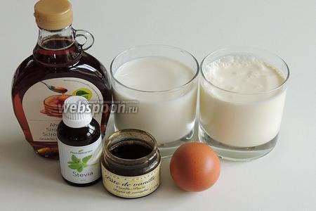 Подготовим ингредиенты: молоко и холодные сливки, желтки холодные, ванильную пасту, кленовый сироп и экстракт стевии в каплях.