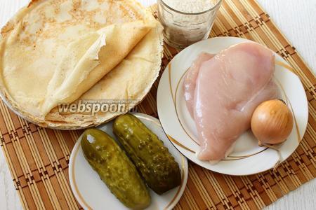 Для приготовления нам понадобится куриное филе, рис, огурец маринованный, лук репчатый, соль, перец чёрный молотый, майонез, масло растительное и сыр «косичка».