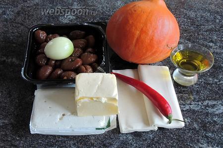 Подготовим ингредиенты: тыкву, каштаны в карамельном соусе, готовое тесто для штруделя, сыр Фета и масло сливочное, лук, масло оливковое и соль, острый перец пеперончини или чили.