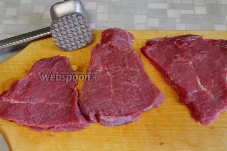 Отбить мясо молоточком с 2 сторон под пищевой плёнкой.