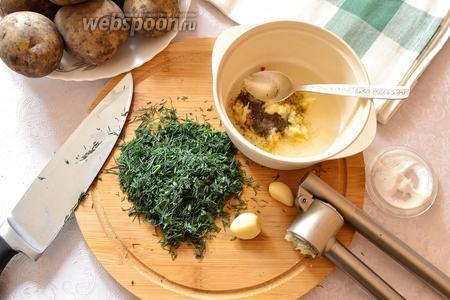 Приготовим маринад. Для этого в растительное масло добавить специи, рубленный укроп, соль и чеснок, пропущенный через пресс. Всё перемешать.