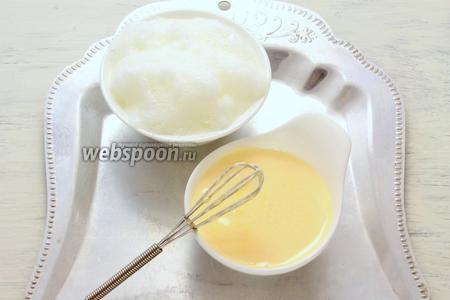 Яично-сахарную смесь взбиваем до гладкой текстуры, белесого оттенка, а белок — до воздушной пены.