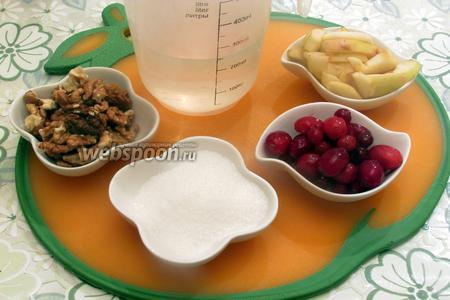 Для варенья нам понадобятся яблоки, резанные на дольки без сердцевины, грецкие орехи, сахар, клюква, вода.