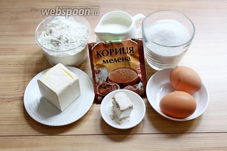 Приготовим все ингредиенты для теста: мука, дрожжи, соль, сахар, молоко и сливочное, и растительное масло. Для начинки — сахар, корицу и сливочное масло. Для помадки — творожной сыр, сливки, сахарная пудра.