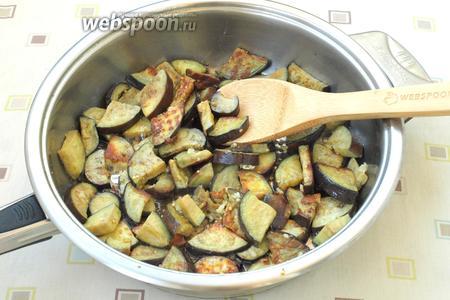 Пришло время для обжаривания баклажанов. В сковороде нагреть подсолнечное масло и обжарить баклажаны, помешивая до золотистой корочки. Выдавить в конце чеснок.