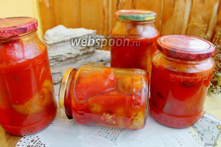 Рецепт Перец фаршированный овощами и рисом на зиму