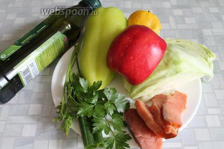 Для салата взять рыбу, перец, яблоко, лимонный сок, капусту, зелень, масло.