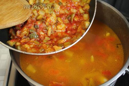 Добавить томатно-огуречную смесь.