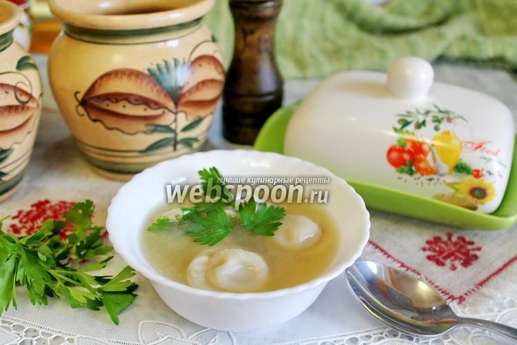 Рецепт Пельмени в горшочках в микроволновке