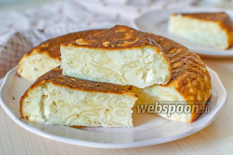 Рецепт Запеканка из макарон и творога