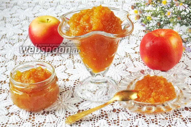 Рецепт Конфитюр из яблок