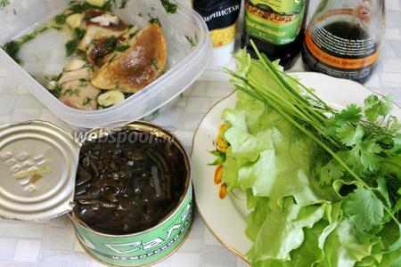Для салата взять морскую капусту, грибы, зелень, соевый соус, масло, лимонный сок, горчицу в зёрнах.