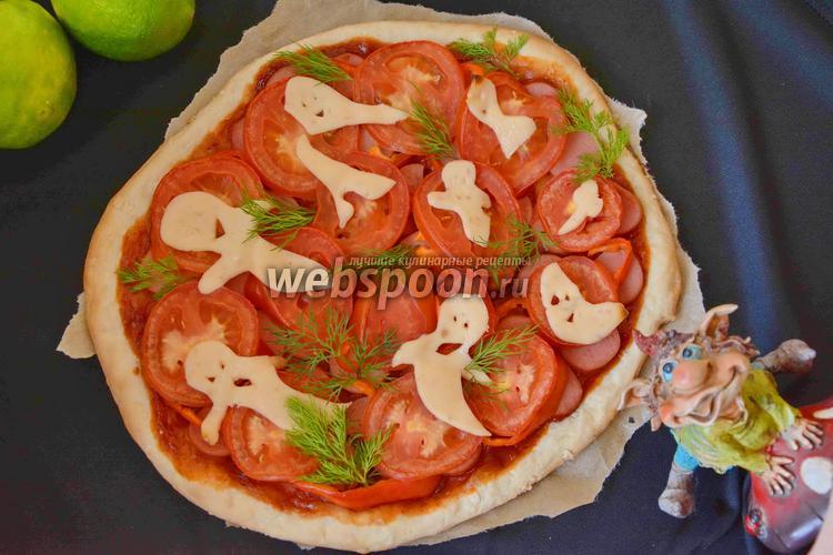 Фото Пицца на Хэллоуин