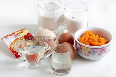 Для тыквенного бисквита возьмём тыквенное пюре, растительное масло, Лимончелло, яйца (среднего размера), муку, сахар, разрыхлитель и ванилин.