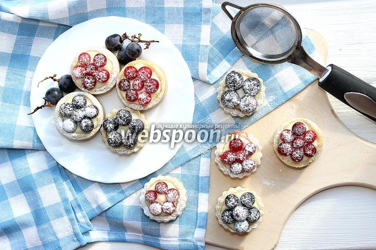 Рецепт Мягкие рассыпчатые тарты с сырным кремом