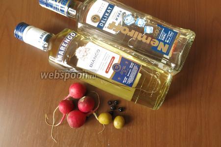 Ингредиенты: редиска, оливки, черника, водка и вермут.