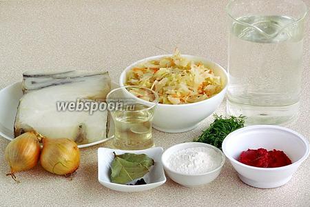 Для приготовления щей нужно взять рыбу, квашеную капусту, муку, подсолнечное рафинированное масло, воду, репчатый лук, томатную пасту, чёрный перец горошком, лавровый лист, соль и зелень укропа. При подаче, для заправки использовать сметану.