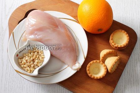 Для приготовления нам понадобятся куриное филе, апельсин, кедровые орешки, тарталетки песочные и майонез.