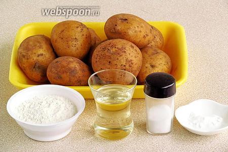 Для приготовления оладий нужно взять свежий картофель, пшеничную муку, подсолнечное рафинированное масло, пищевую соду и соль.