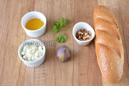 Для приготовления нам понадобится инжир, батон, мёд, грецкие орехи, петрушка кудрявая, сыр творожный.