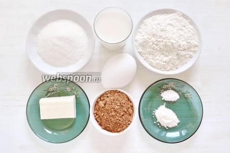 Приготовим сливочное масло, молоко, яйцо, какао, муку, разрыхлитель, соду, сахар.