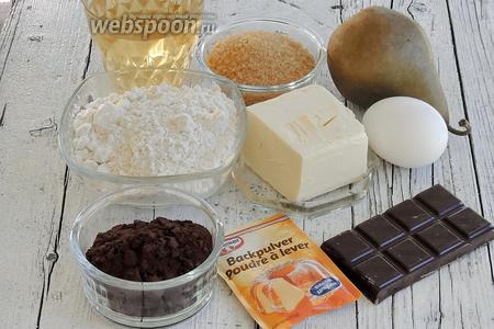 Подготовим ингредиенты: масло сливочное мягкое, тростниковый сахар (коричневый), груши твёрдые и сок, яйца крупные (1 штука не менее 60 г), тёмный шоколад (не менее 46% какао), какао и разрыхлитель.