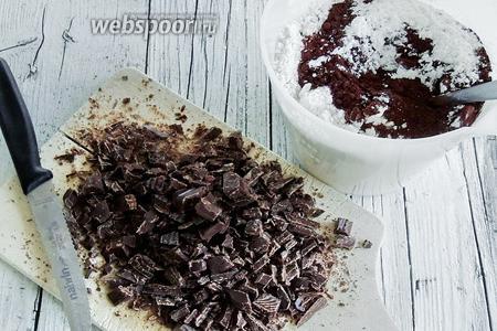 Шоколад нарезаем на крупные кусочки.