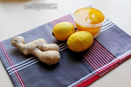 Приготовим ингредиенты, их всего 3: мёд натуральный, имбирь свежий и лимоны.