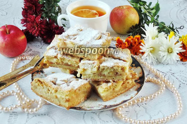 Фото Пирог с яблоками и сметанной заливкой