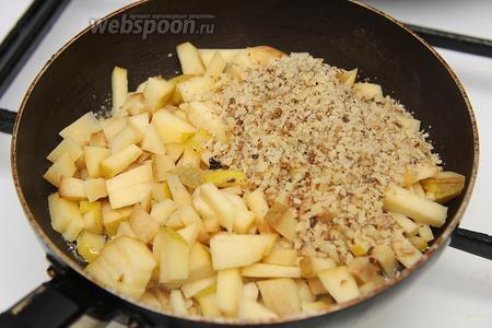 После того, как растворится сахар, добавляем айву и орехи.