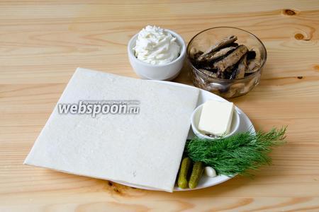 Для закуски нам понадобится слоёное бездрожжевое тесто, шпроты в масле, творожный сыр, чеснок, укроп, сливочное масло, яичный белок и маринованные корнишоны.