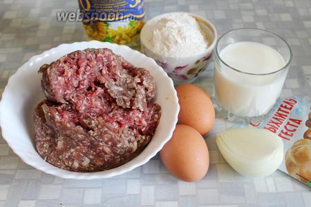 Для блинов взять молоко, муку, яйца, лук, разрыхлитель, масло, кипяток. Для начинки — фарш, соль, лук, масло, перец.