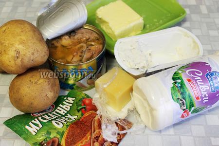 Для гратена взять картофель, сайру в масле, сыр твёрдый и мягкий, масло сливочное, сливки, мускатный орех, соль.