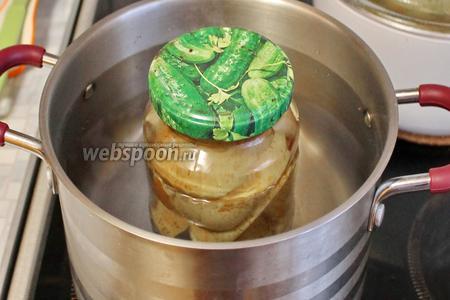 Поставить в кастрюлю с горячей водой на подставку, стерилизовать с момента закипания минут 10-15 (для литровой банки).