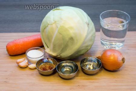 Для приготовления капусты с шафраном по-корейски нам нужен качан капусты, морковь, репчатый лук, чеснок, соль, сахар, масло для жарки, укусная эссенция (можно заменить столовым уксусом), а также молотый кориандр и шафран. Шафран советую брать настоящий, а не заменители.