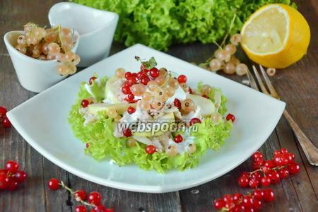 Салат с белой смородиной, курицей и яблоком