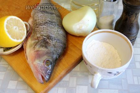 Для блюда взять окуня, муку, лук, лимонный сок, соль и перец.