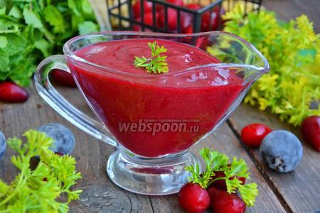 Сливово-кизиловый соус