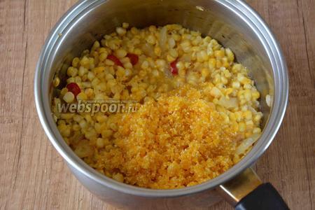 Затем, добавляем промытую кукурузную крупу.