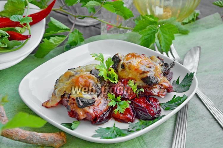 Рецепт Курица запечённая с алычой