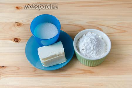 Для приготовления классического штрейзеля нам понадобятся мука, сливочное масло и сахар.